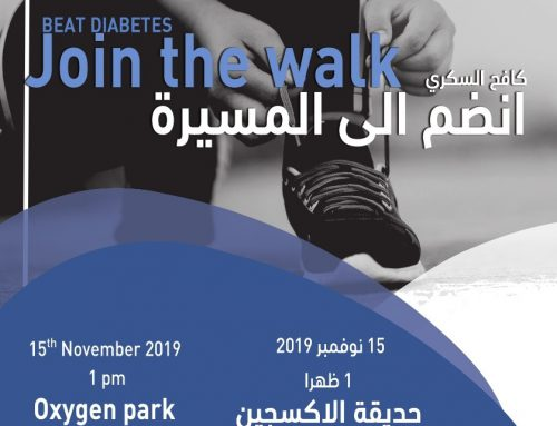 Fighting Diabetes Together – Join the Walk!